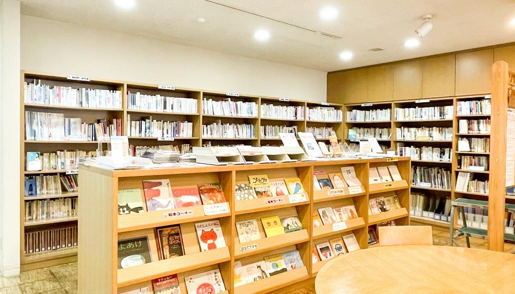 図書・情報コーナー