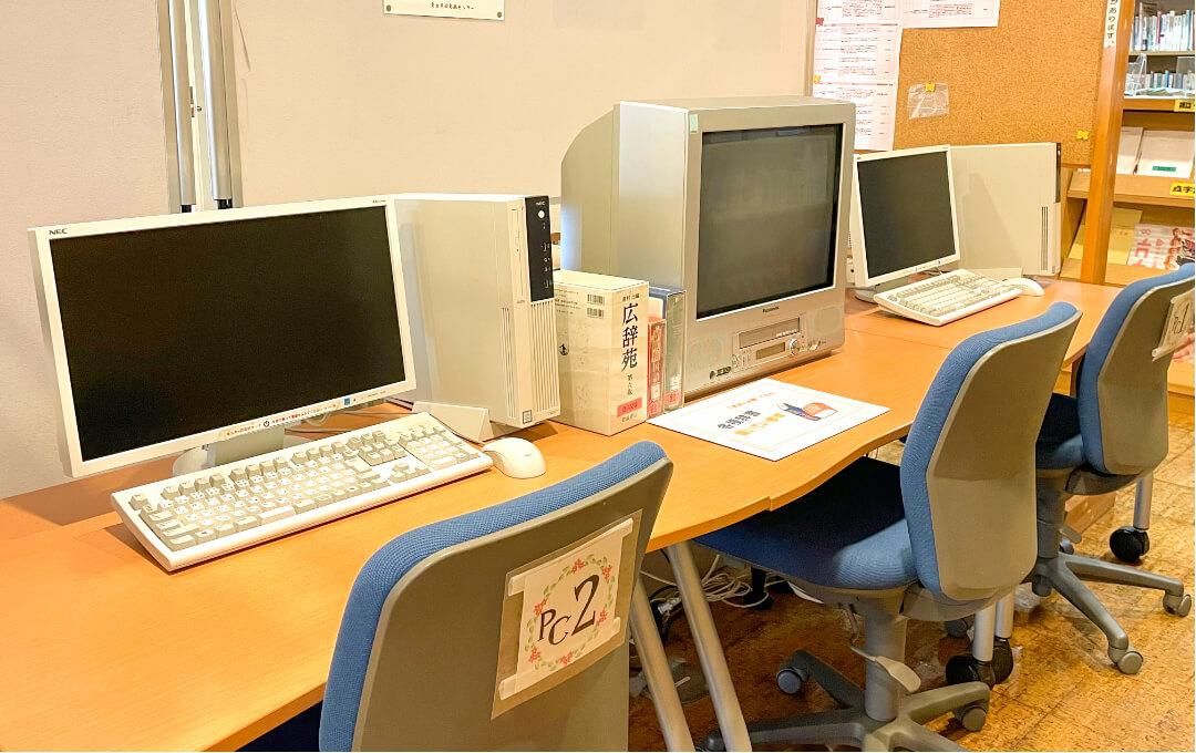 パソコンスペース